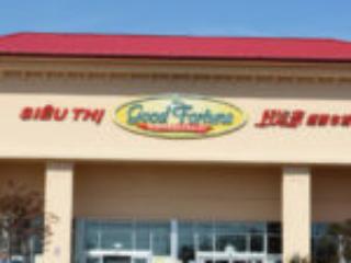 Good Fortune Supermarket, Arlington, VA